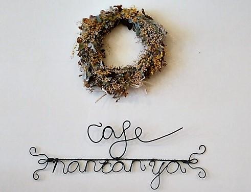 「畑とつながるカフェ・なんたん屋」のご紹介です。